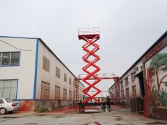 mobile scissor lift Advantage